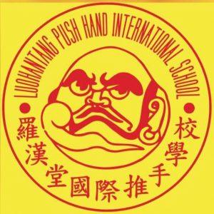 taichi, tuishou, wushu, taijiquan